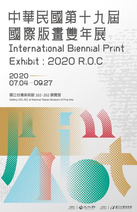 「中華民國第十九屆國際版畫雙年展」opennewwindow