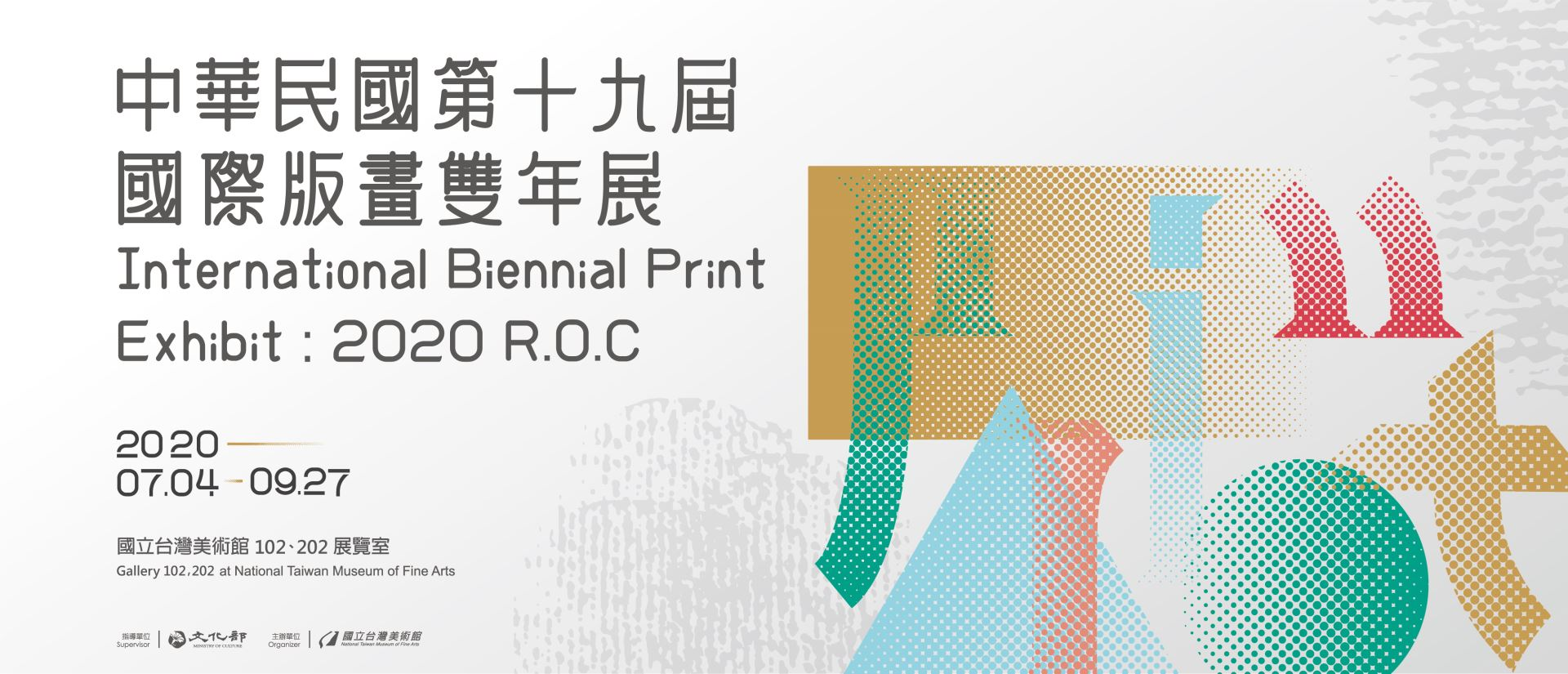 International Biennial Print Exhibit: 2020 R.O.C.opennewwindow