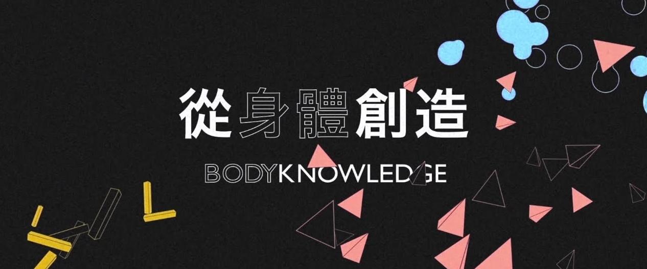 Creative Expo Taiwan 2018[另開新視窗]