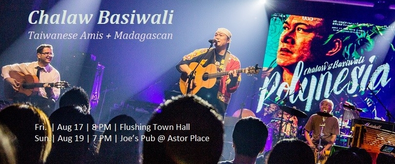 Chalaw Basiwali performing at Flushing Town Hall & Joe's Pub in NYC[另開新視窗]