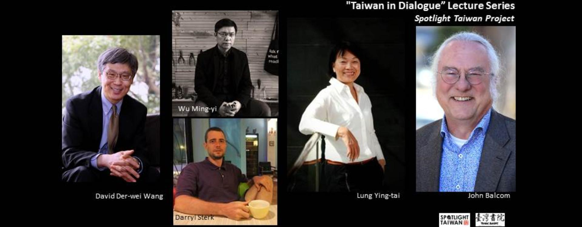 """Upcoming Taiwanese Literary and Cultural Fest at UCLA """"Taiwan in Dialogue"""" Lecture/Dialogue Series「另開新視窗」"""