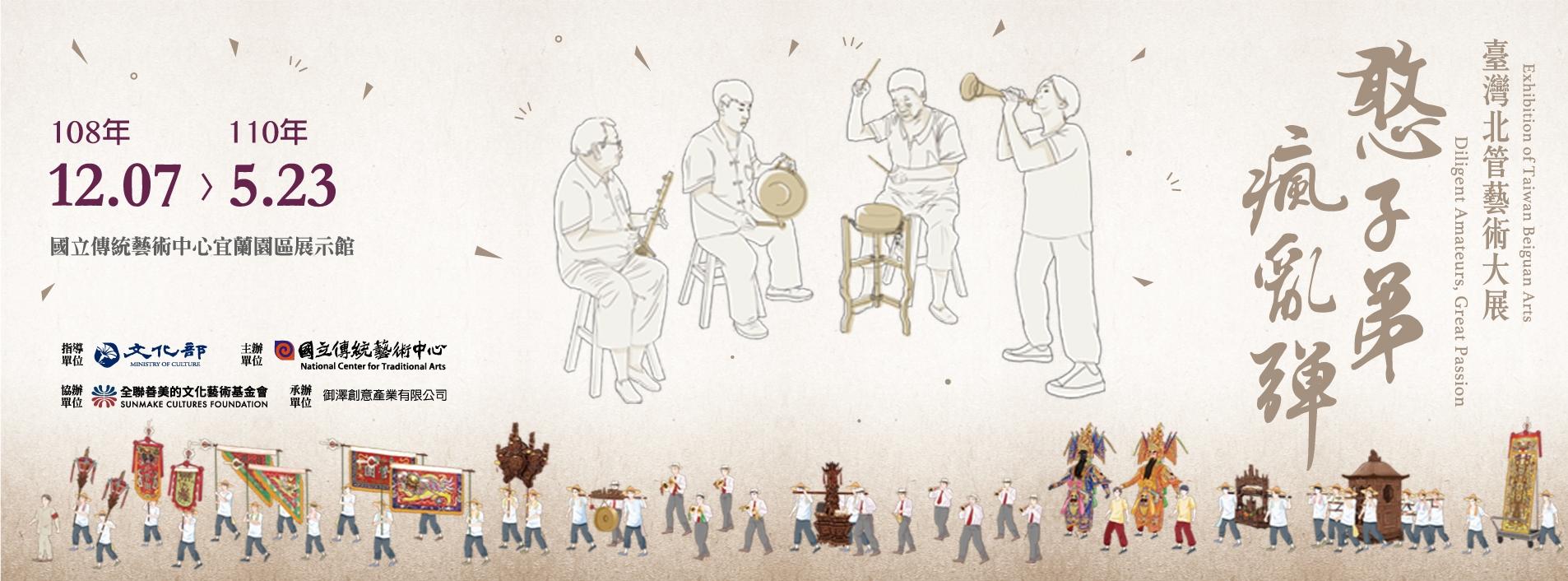 「バッドボーイズ」クレイジーボムアート展「新しいウィンドウを開く」