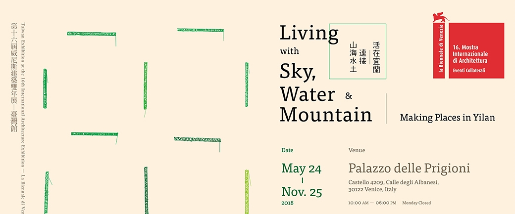« La vie à Yilan » représentera l'architecture taiwanaise à la 16e édition de la Biennale de Venise[另開新視窗]