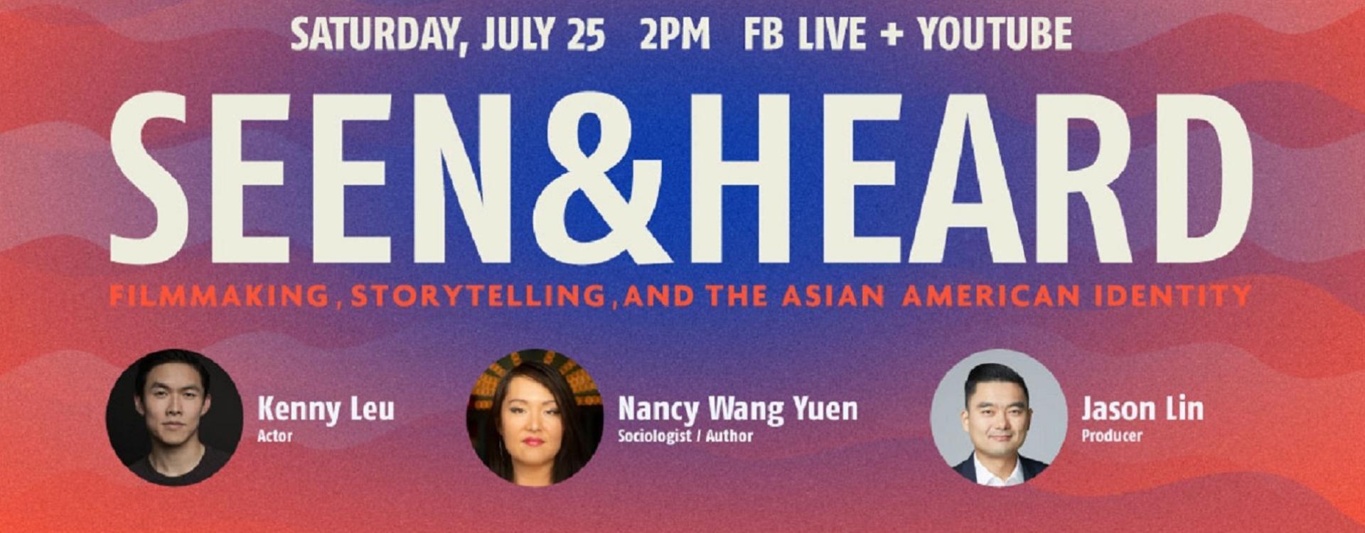 第四屆台美電影節推出線上座談 「讓世界看見:談亞裔美國人在電影中的定位」「另開新視窗」