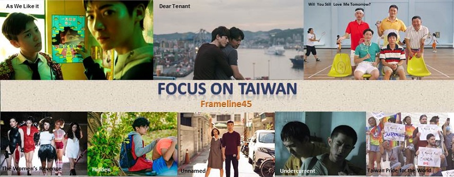 """""""Focus on Taiwan"""" Launched at Frameline45「另開新視窗」"""