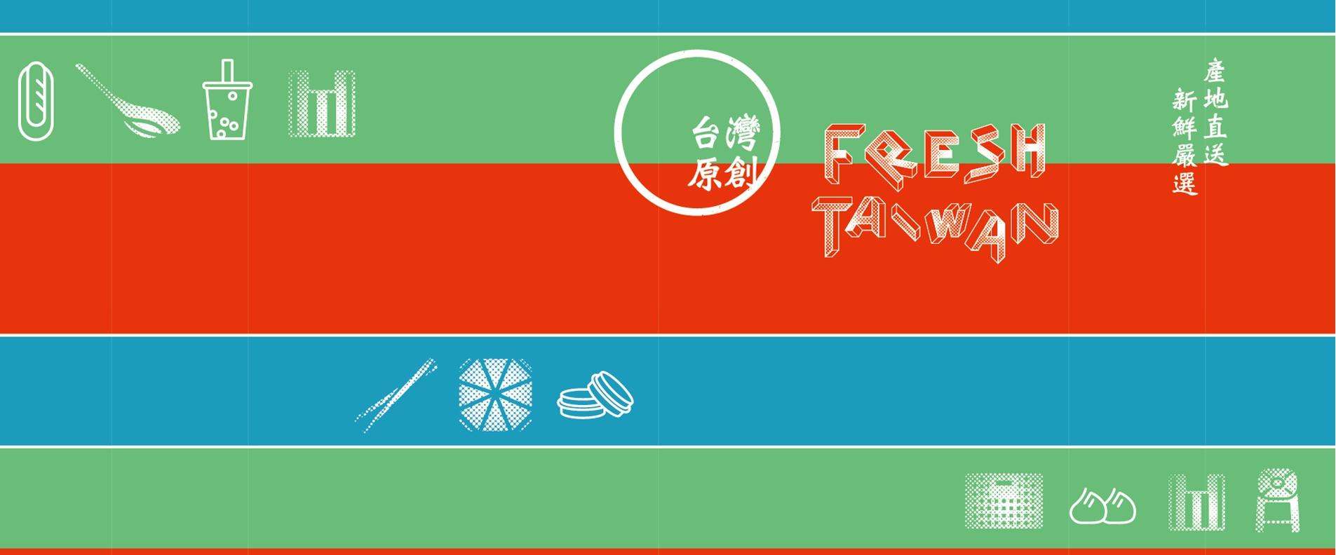 台湾の市場のイメージを東京ビッグサイトへ[另開新視窗]