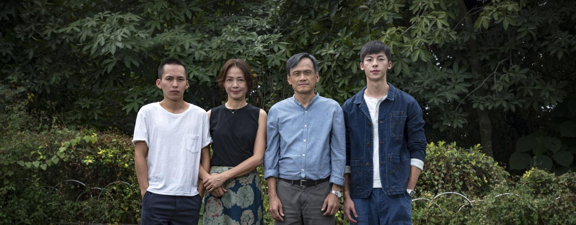 """Taiwanese Film """"A Sun"""" Shortlisted in the Best International Feature for the 93rd Academy Awards「另開新視窗」"""