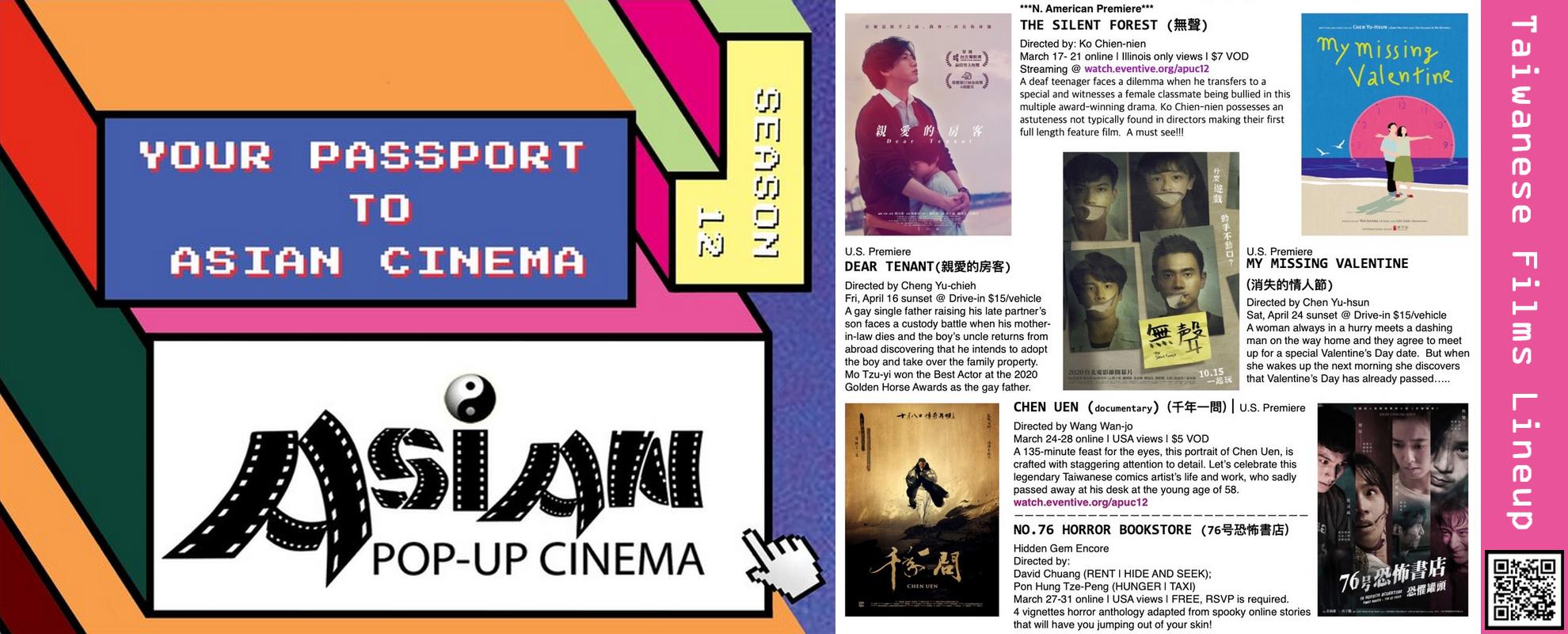 Taiwanese Films Lineup at APUC Season 12[另開新視窗]