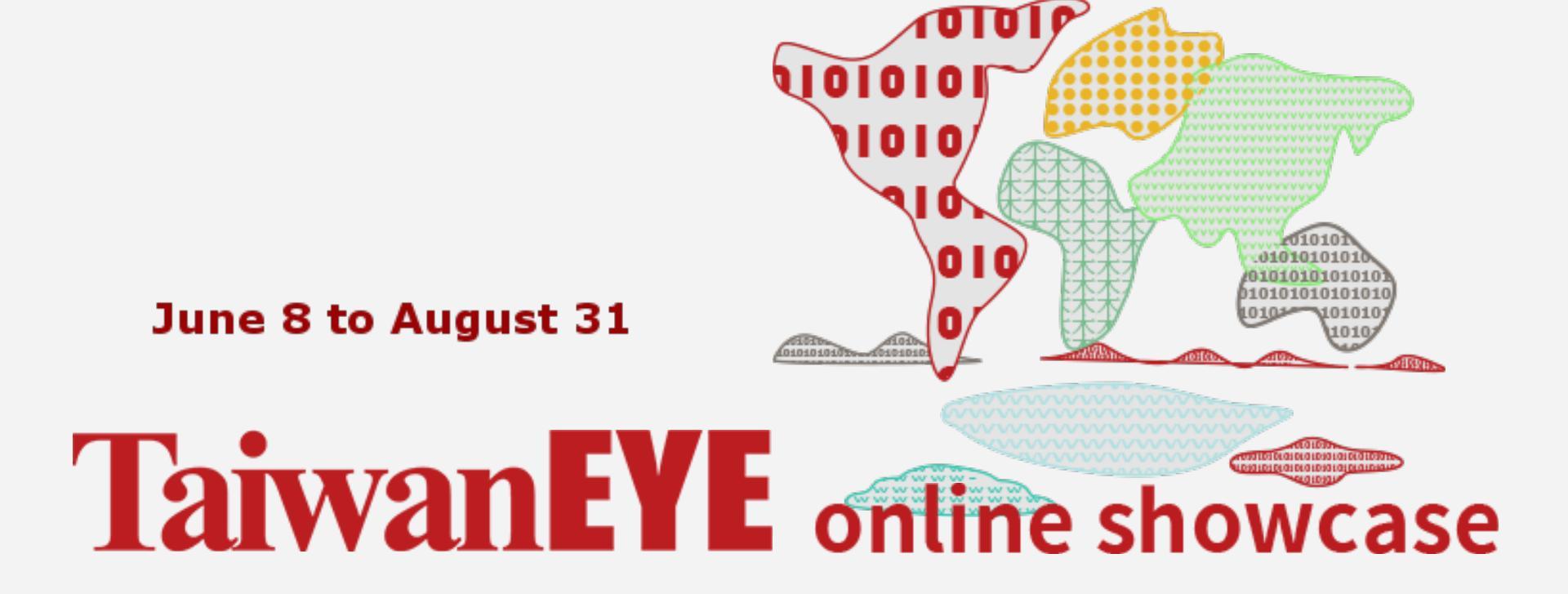 「台灣焦點-線上展演」網路播映三個月「另開新視窗」