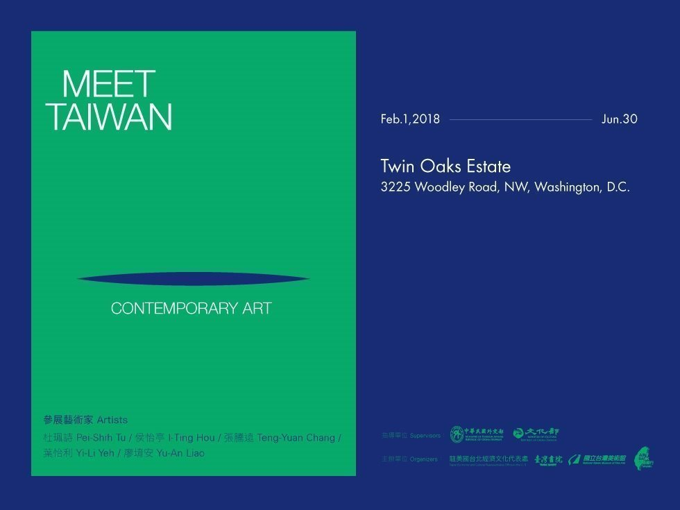 Meet Taiwan Contemporary Art at Twin Oaks[另開新視窗]