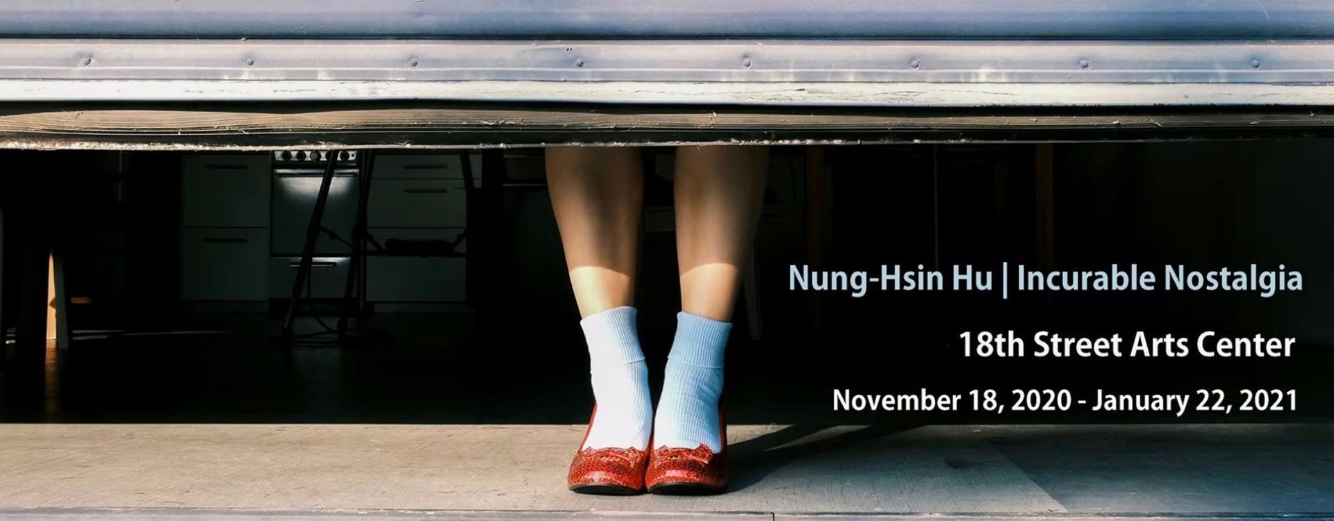 台灣藝術家胡農欣個展「不癒之境」於18街藝術中心展出「另開新視窗」