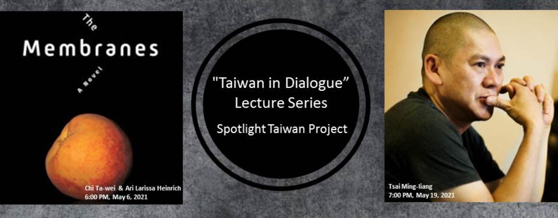 國際知名導演蔡明亮及台灣酷兒文學作家紀大偉 應邀出席美國加州大學洛杉磯分校「對話台灣」演講/對談系列「另開新視窗」