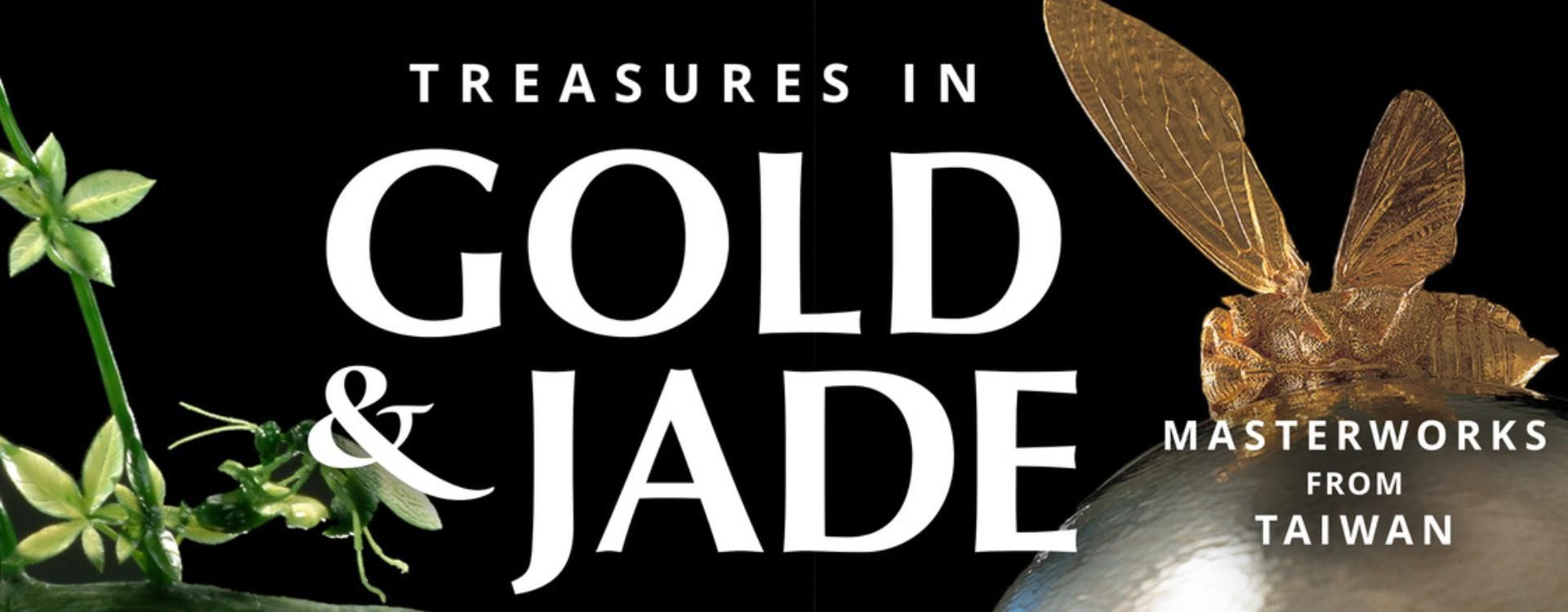 """""""Treasures in Gold & Jade: Masterworks from Taiwan"""" Now Open at the Bowers Museum「另開新視窗」"""