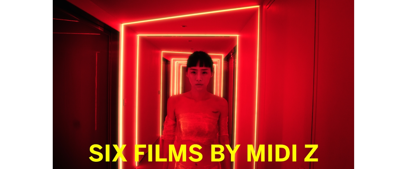 """MoMI to Present """"Six Films of Midi Z,"""" Coinciding with NINA WU's Theatrical Debut, from March 26-April 11, 2021[另開新視窗]"""