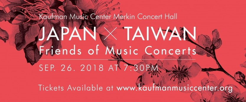 Japan x Taiwan | Friends of Music Concert[另開新視窗]