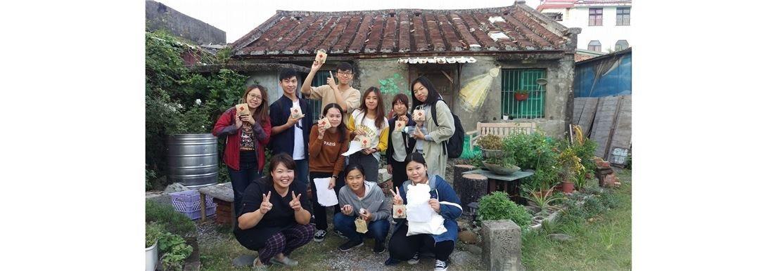 IYouAma游阿媽藝站+世界農村