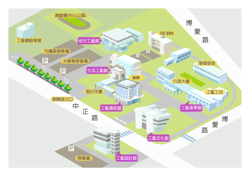 臺灣工藝文化園區平面圖,相關說明詳如以下介紹。