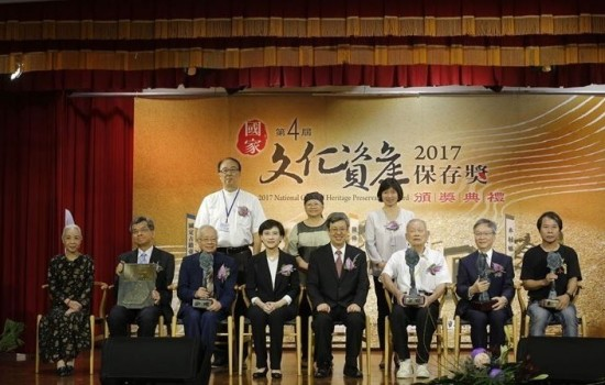 Taiwan pays respect to heritage preservationists