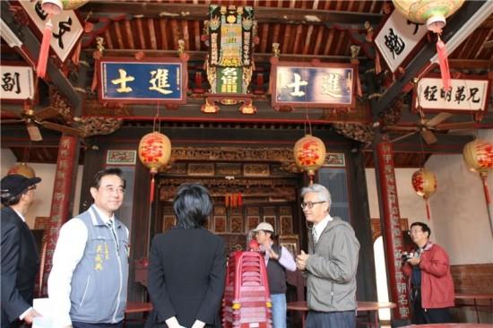 Revitalizing the ancestral worship of Kinmen