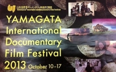 TAIWANESE DOCUMENTARY TO COMPETE IN JAPAN
