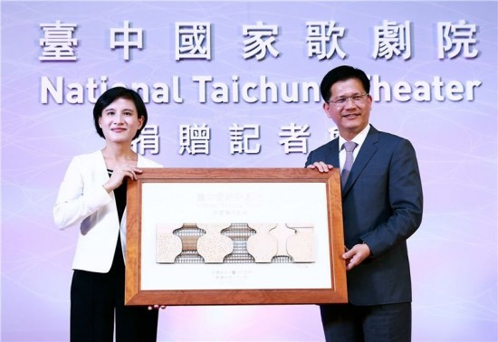 MOC assumes responsibility over Taichung theater