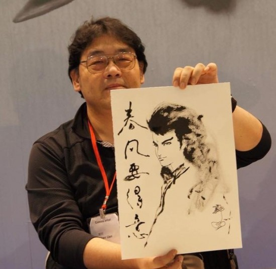 Comic Artist | Chen Uen