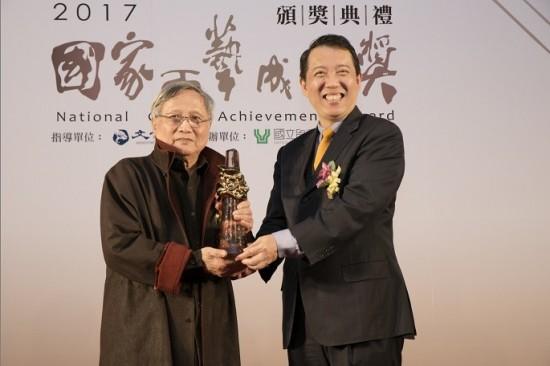 Wicker Weaver   Chang Hsien-ping
