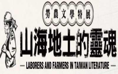 'LABORERS AND FARMERS'