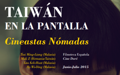 TAIWANESE CINEMA UNDER SPANISH LIMELIGHT