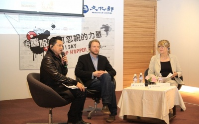 GERMAN HIP-HOP EXPERTS VISIT TAIWAN