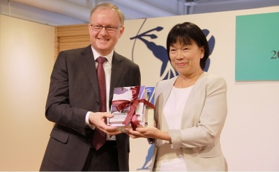 TAIWAN, NEW ZEALAND FORGE CLOSER TIES