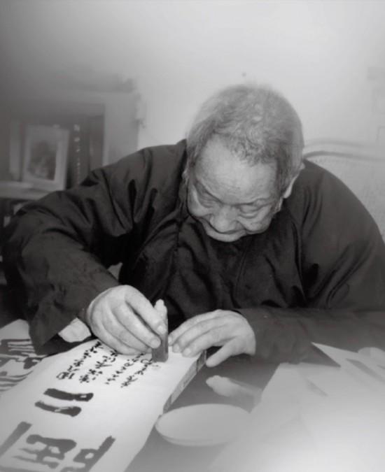 Chinese Painter | Chang Kuang-bin