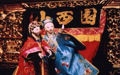 'TAIWAN PUPPETRY CARNIVAL'