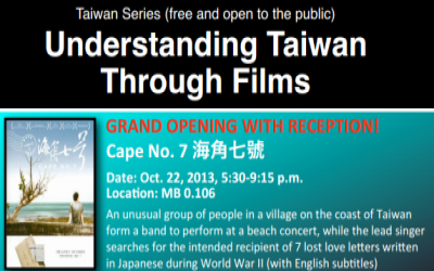 MEET TAIWAN THROUGH SAN ANTONIO SCREENINGS