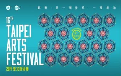 'TAIPEI ARTS FESTIVAL'