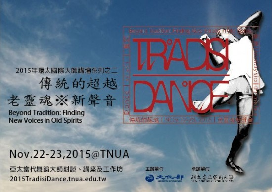SE Asian choreographers to join Taipei dance forum