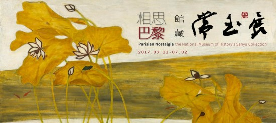 Taipei museum showcases its Sanyu collection