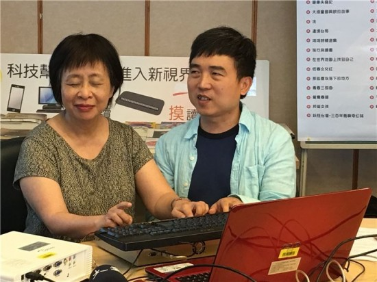 Forums to promote digital Braille and audio books