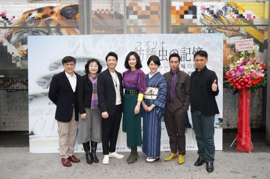 Taiwan-Japan drama launched on streaming app