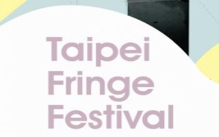 'TAIPEI FRINGE FESTIVAL'