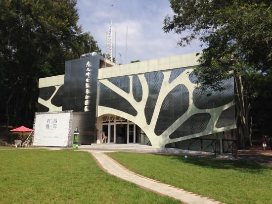 Jiu Jiu Peaks Ecology and Art Park