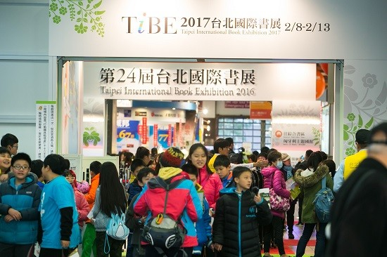 Taipei book expo embraces five policy changes