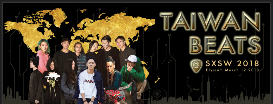 Six Taiwan acts to perform in Austin music fest