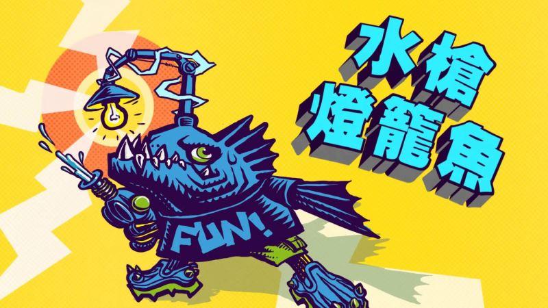 0706 Yilan International Children Festival-2.jpg
