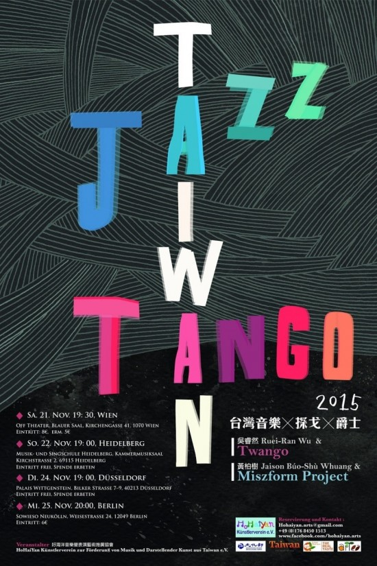 Fusion jazz & tango concerts