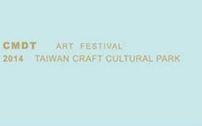'CMDT FESTIVAL: PRE-SUMMER 2014 SERIES'