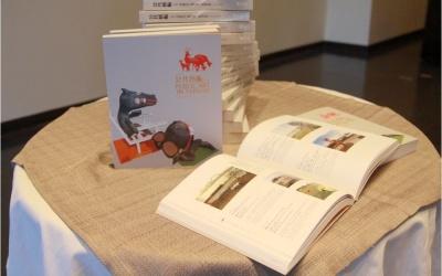 AUTHORITATIVE BOOK ON PUBLIC ART RELEASED