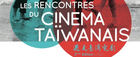 Taiwan film festival in Paris