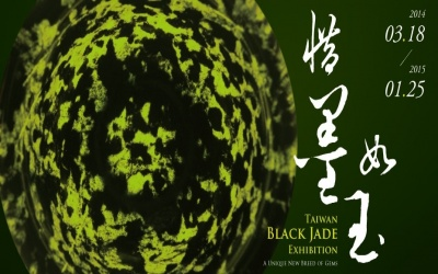 'TAIWAN BLACK JADE EXHIBITION'