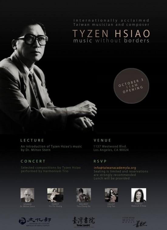 Tyzen Hsiao concert in LA